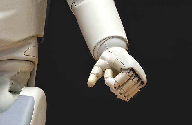 A futuristic white robot